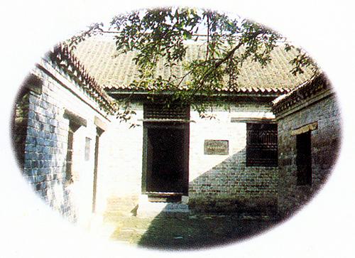 竹沟革命烈士陵园