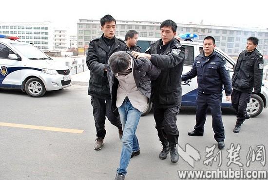 图为:万磊磊被警方抓获
