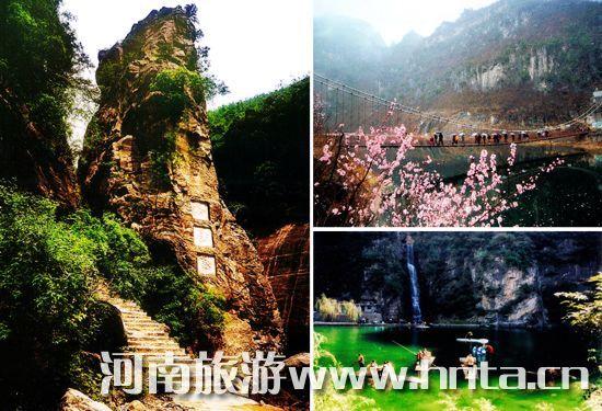 云台山风景区位于河南省焦作