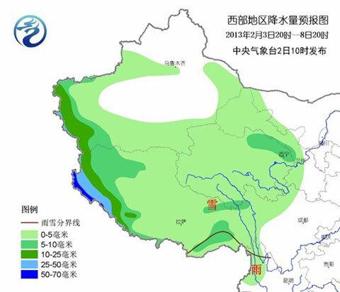 西部地区降水量预报图(2013年2月3日20时至8日20时)