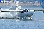 法国航空公司推出三栖飞机 能滑翔可折叠