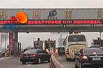 河南高速交警9条措施严查客车违法