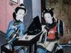 中国古代性文化展