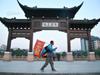 公务员行走中国