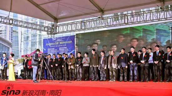 南阳交广汽车文化节