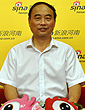 专访焦作市旅游局局长赵卫星