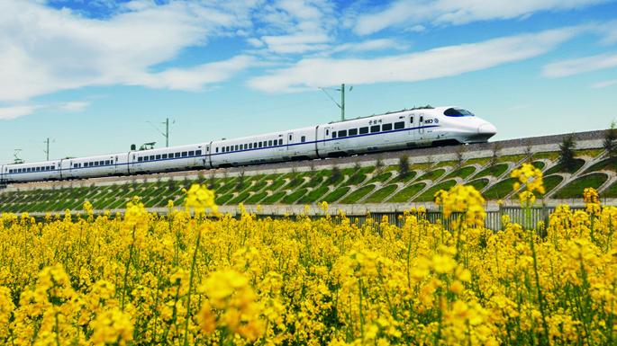 中国好假期踏春季之高铁游