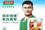 汤臣倍健营养保健食品南阳市场简介