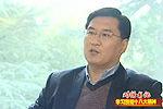 专访中共嵩县县委书记李大伟