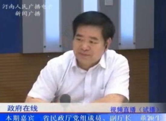 省民政厅党组成员、副厅长董颍生做客《政府在线》