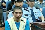 云南晋宁杀11人系列杀人案凶手一审获死刑