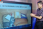女子常网购被认为有钱被快递员劫杀