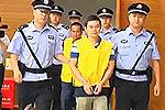 海南80后清华硕士局长受贿1600万受审