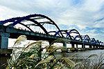 黄河大桥终止收费