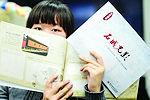 南京一中学开设玩课 1年需玩够20处景点