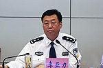 太原公安局长被停职调查 网传其子打交警
