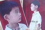 10岁学生遭教师扇耳光 流着鼻血罚站