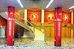 央视春晚后台装修一新 大红主题喜庆