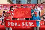 郑州当选最具公益心十大城市