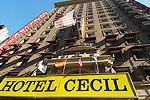 蓝可儿遇害酒店爆满 每天房价飙升4倍