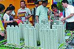 1月份郑州房价涨1.4% 涨幅居中部省会第1