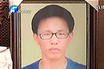 许昌高中16岁男子跳楼 疑被老师误解