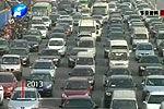 """郑州交通拥堵进入""""阵痛期"""" 还将持续两年"""