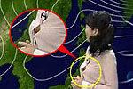 韩国气象女主播衬衣崩开泄春光露半乳