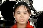 17岁少女被诱骗遭殴打强奸卖淫