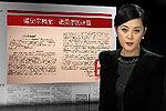 央视前女主播姜丰复出主持纪录片