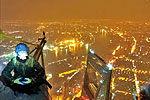 90后攀上海最高楼
