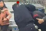 公务员与交警互殴