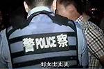 民警执法遭宝马男猛扇耳光 一把撂倒制服