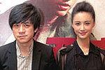 """张歆艺确认离婚""""我们相爱我们分开"""""""