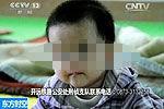 昆明解救11名被拐婴 公布照片寻亲生父母