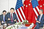 习近平 APEC就跨国追逃追赃达成重要共识