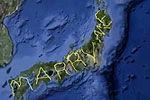 男子走遍全日本 用GPS定位写下嫁给我