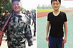 学霸减肥90斤变男神 一年跑2300多公里