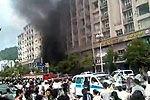 实拍四川巴中1座公司办公楼发生爆炸现场