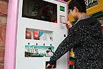 重庆刷身份证领避孕套 男生多在晚上领取