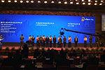2012新浪金麒麟·河南论坛暨年度财经风云榜颁奖仪式