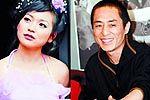 张艺谋女儿在京完婚 婚礼现场照曝光
