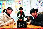 80后主题火锅店像教室客人吃饭要答题
