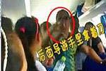 北京导游持刀强迫游客购物
