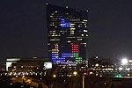 实拍美国大楼上演现实版俄罗斯方块