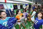 杭州地铁首开世界杯专列足球宝贝热辣助阵