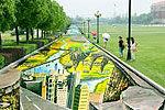 世界最大最长3D地画亮相南京