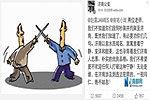 体育记者微博约架 遭警察警告别乱来