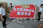 维族小伙打包1万斤切糕赠地震灾区