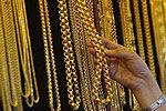 迪拜一公司欲打造世界最长金链子 长5千米